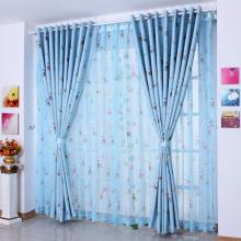 Cute Kid Blue Poly and Cotton Curtains for Blackout