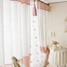 Cute White Sheer Poly and Cotton Blend Bedroom Curtains (Two Panels)
