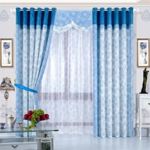 Daisy Patterns Blue Energy Saving Polyester Curtains (Two Panels)