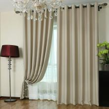 Deep Khaki Blackout Curtains Made of Polyester (Two Panels)