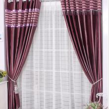 Different Type Burgundy Blackout Curtains for Energy Saving