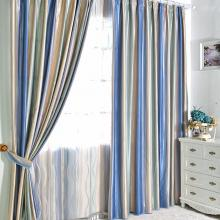 Discount Blue Polyester and Fiber Blackout Curtains