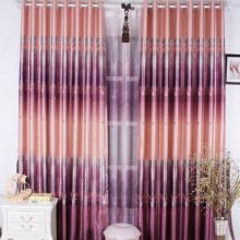 Discount Polyester Blackout Curtains for Great Taste