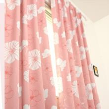 Dreamy Flower and Leaf Blackout Blackout Children Room Curtain