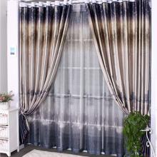 Dreamy Yarn and Artificial Fiber Blending Curtains