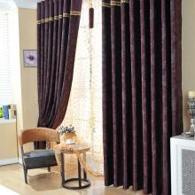 Dreamy and High-end Floral Printed Thermal Curtains in Purple (Two Panels)