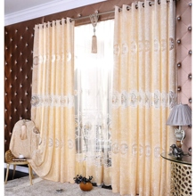 Elegant Beige Floral Jacquard Polyester and Cotton Thermal Curtains (Two Panels)