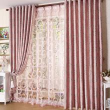 Elegant Blackout Pink Thicken Jacquard Bedroom Curtain (Two Panels)