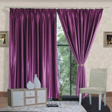 Elegant Blackout Polyester Eco-friendly Curtains in Purple (Two Panels)