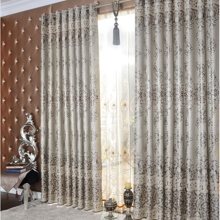Elegant Jacquard Embroidered Floral Printed Blackout Thermal Curtains in Silver (Two Panels)