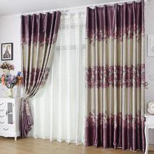Elegant Lilac Flower Printed Polyester Curtains for Blackout (Two Panels)