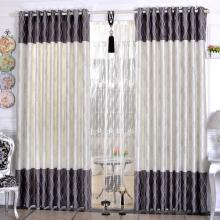 Elegant Multi-color Jacquard Poly and Yarn Curtains for Blackout