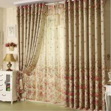 Elegant Two-Sides Resette Country Curtains