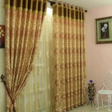 European Jacquard Blackout Artificial Fiber Bedroom Curtains