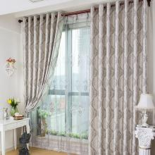 European Style Jacquard Floral Printed Poly Curtains