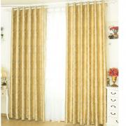 Eye-catching Golden Coffee Printed and Jacquard Blackout Curtains
