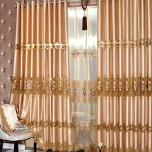 Fabulous Silk Lace Curtains with Embroidery (Two Panels)