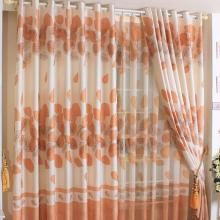 Fall Leaf Coffee Cotton and Poly Curtains