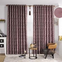 Fancy Bedroom Curtains in Purple for Blackout (Two Panels)