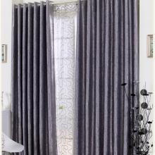 Fancy Energy Saving Living Room Blackout Curtains (Two Panels)