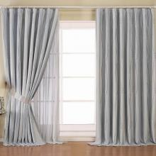 Fancy Geometrical Printed Grey Energy Saving Curtains with Lines