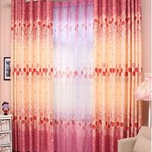 Fancy Red Cotton and Artificial Fiber Curtains with Polka Dots (Two Panels)