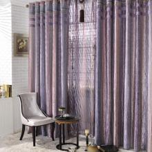Fancy Taste Purple Jacquard Draped Blackout Curtains (Two Panels)