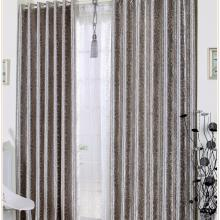 Favorable Beige Floral Patterns Blackout Curtains (Two Panels)