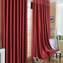 Festival Bedroom or Living Room Curtains in Red with Polyester