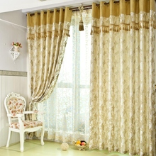 Flocking Poly/Cotton Blend Eco-friendly Curtains with Botanical Patterns (Two Panels)