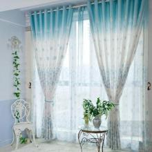 Flower White and Blue Energy Saving Curtains (Two Panels)