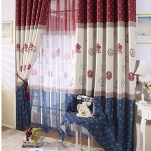 Foreign Style Geometrical and Stars Jacquard Polyester Curtains