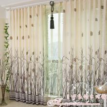 Forests In The City Simple But Glamorous Curtains