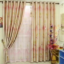 Funny Poly Blend Print Blackout Children Room Curtains