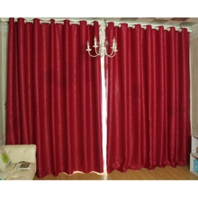 Glamorous Floral and Leaf Embossed Burgundy Blackout Curtains (Two Panels)