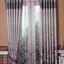 Glamorous Polyester Blending Floral Printing Solid Curtains (Two Panels)