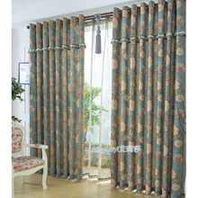Gold And Teal Unique Affordable Floral Kids Discount curtains