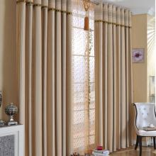 Good Quality Striped Curtains in Ivory of Polyester