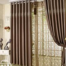 Graceful Brown Curtains Made of Polyester and Cotton