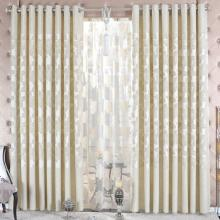 Graceful Chenille Artificial Fiber Blending Jacquard Curtains in Ivory