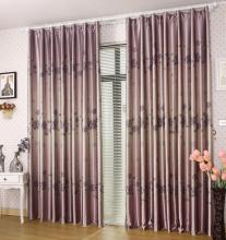 Graceful Draped Floral Thermal and Blackout Printed Curtains