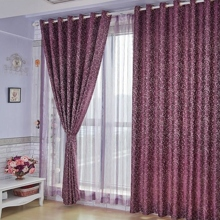 Graceful Floral Jacquard Eco-friendly Purple Curtains (Two Panels)