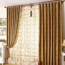 Graceful Golden Yellow Jacquard Blackout Bedroom Curtain (Two Panels)