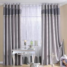 Graceful Grey Blackout and Energy Saving Poly Curtains