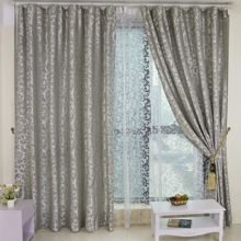 Graceful Grey Comfortable Polyester Energy Saving Curtains