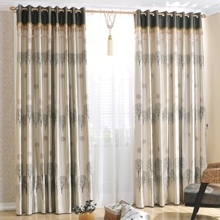 Graceful Tree Patterns Polyester Beige Curtains in Good Demand (Two Panels)