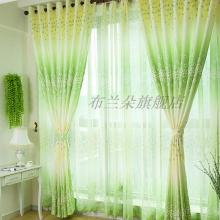 Grass Green With Flowers Dinner-Room Curtains