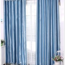 Great Cotton and Polyester Blended Blue Blackout Curtains
