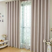 Great Ivory Living Room or Bedroom Curtains with Solid Style