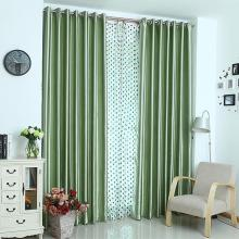 Green Full Blackout Curtain Lining Soundproof  and Light Insulation